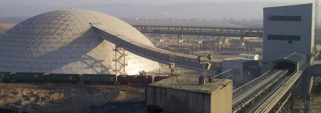 ОАО Подольский цемент
